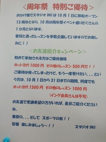 Dsc_0025_2